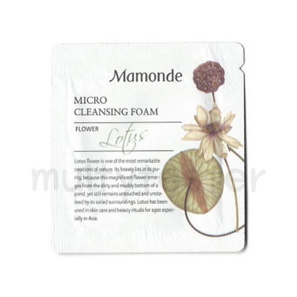 Mamonde Micro Cleansing Foam 1ml
